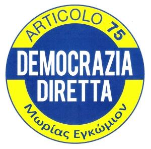 Logo Democrazia Diretta